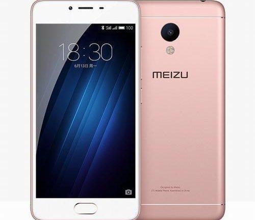 Габариты meizu m3 – Meizu M3S (Мейзу М3 Мини) — обзор, характеристики, дата выхода, цена, сравнения с аналогами — Stevsky.ru