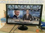 Как подключить монитор к тв антенне – Можно ли монитор использовать как телевизор? Как подключить монитор к антенне, чтобы смотреть на нем телепрограммы? Ноутбук в качестве монитора — советы специалистов |