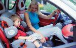 Крепление автокресла – Советы экспертов – как правильно установить автокресло в машину фотографии и видео. Установка автолюльки в авто, где установить автокресло