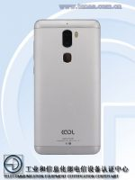 Примеры фото leeco cool1 – Купить Cool 1 и Cool 1C: первые смартфоны после слияния LeEco & Coolpad, с двойной камерой и без, от 144 $. Примеры снимков 1C