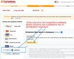 Как можно оплатить покупку на алиэкспресс – Как оплачивать на Алиэкспресс — способы оплаты на Алиэкспресс