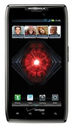 Motorola droid razr xt912 maxx – Купить Motorola DROID RAZR XT912 MAXX б/у – цена, отзывы, пршивка, характеристики