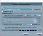 Тв мультимедиа – Как использовать DLNA-сервер в Windows? Потоковая трансляция мультимедиа с компьютера на ТВ