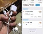 Замена шлейфа аудио iphone 4s – Страница не найдена — Видеоинструкции: Как сделать своими руками