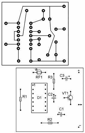 Схема беспроводного звонка космос