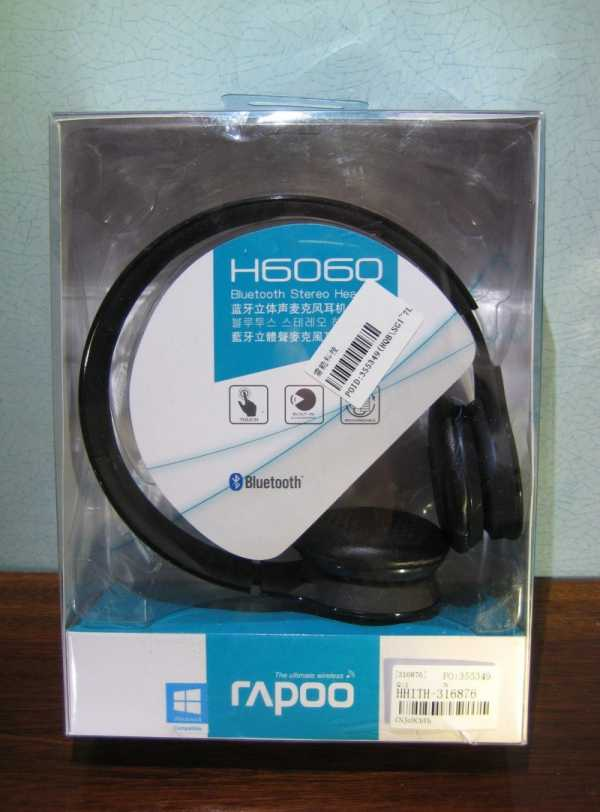 Rapoo h6060 driver for windows 7 download