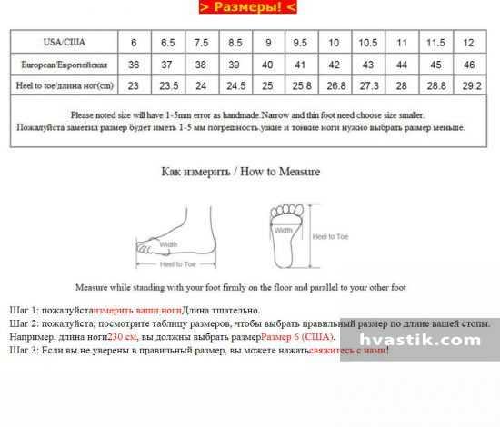 8453d79c8 Ну а мы по традиции идем изучать отзывы, чтобы максимально правильно  подобрать размер обуви Алиэкспресс.